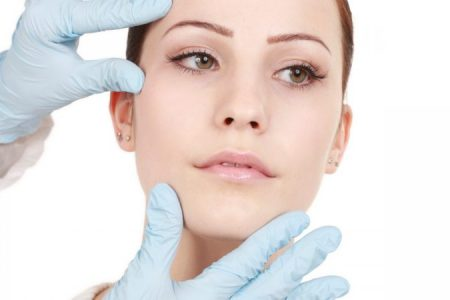 Plastic Surgery in Turkey